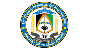 Ministry of interior affairs