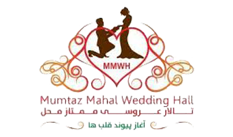 Mumtaz Wedding Hall