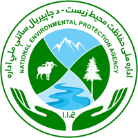 National Environmental Protection Agency